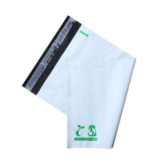 bio bag compostable mailer